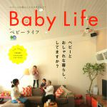 info_media_20160226_BabyLife_catch