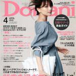 info_media_20160301_Domani_catch