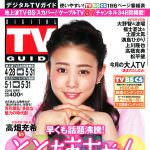 info_media_20160423_デジタルTVガイド_catch