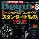 info_media_20160616_ビギン_catch