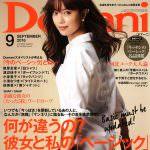 info_media_20160801_ドマーニ_catch
