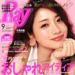 info_media_20160723_レイ_catch