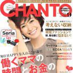 info_media_20160806_ちゃんと_catch
